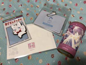 りぼん展 | 新宿タカシマヤ お土産グッズ販売