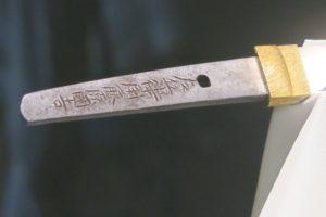 【2019年】トーハクで小竜景光と鳴狐を見てきたよ | 東京国立博物館